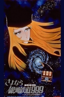 Assistir Adieu Galaxy Express 999 na tv
