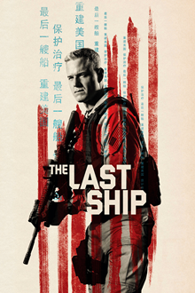 Assistir The Last Ship na tv